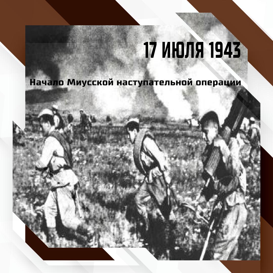Памятные военные даты