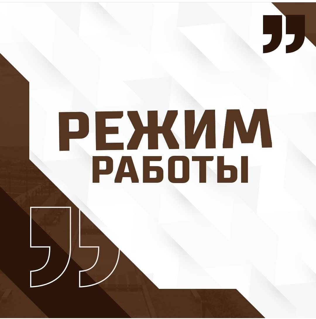 АФИША МЕРОПРИЯТИЙ МАЙ 2021