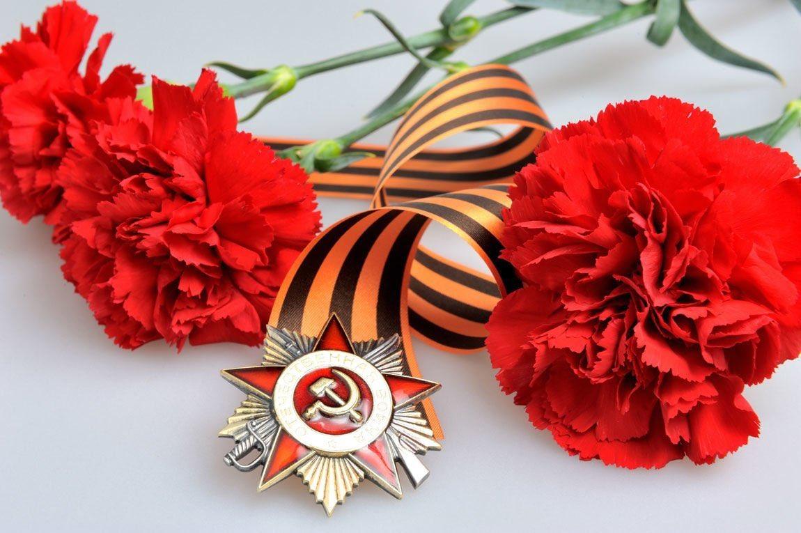 «Цветок бумажный, для памяти важный»