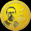 Таганрогский институт им. А.П. Чехова
