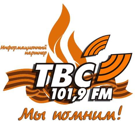 Таганрогская Вещательная Станция (ТВС)